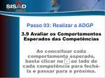 passo 03 realizar a adgp10