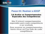 passo 03 realizar a adgp5