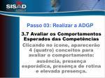 passo 03 realizar a adgp7