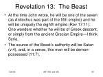 revelation 13 the beast17