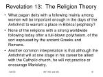 revelation 13 the religion theory11