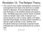 revelation 13 the religion theory17