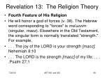 revelation 13 the religion theory19