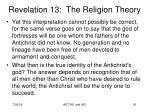 revelation 13 the religion theory21