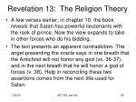 revelation 13 the religion theory25