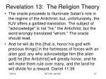 revelation 13 the religion theory27