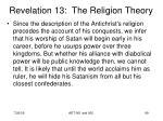 revelation 13 the religion theory29