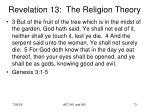 revelation 13 the religion theory3