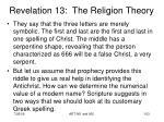revelation 13 the religion theory33