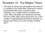 revelation 13 the religion theory34