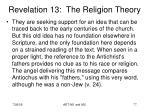 revelation 13 the religion theory7