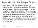 revelation 13 the religion theory9