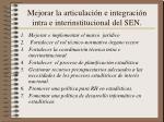 mejorar la articulaci n e integraci n intra e interinstitucional del sen