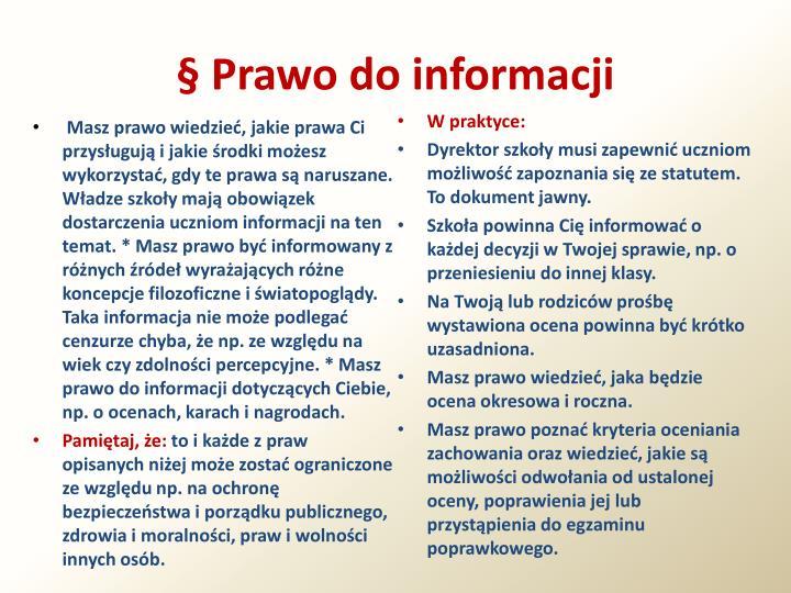 § Prawo do informacji