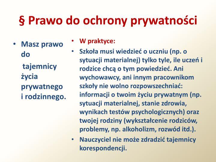 § Prawo do ochrony prywatności