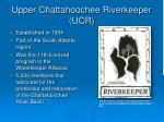 upper chattahoochee riverkeeper ucr