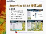 supermap is 2 02