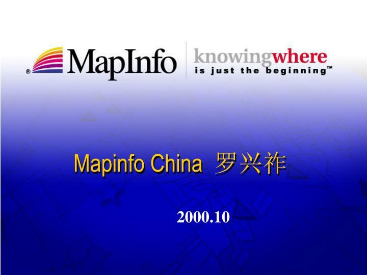 Mapinfo china