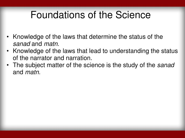 Foundations of the Science