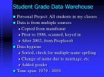 student grade data warehouse