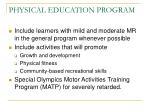 physical education program