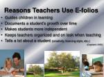 reasons teachers use e folios