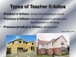types of teacher e folios