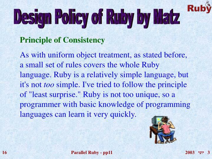 Principle of Consistency