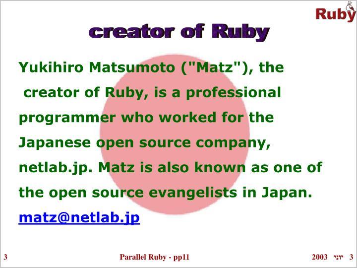 Creator of Ruby