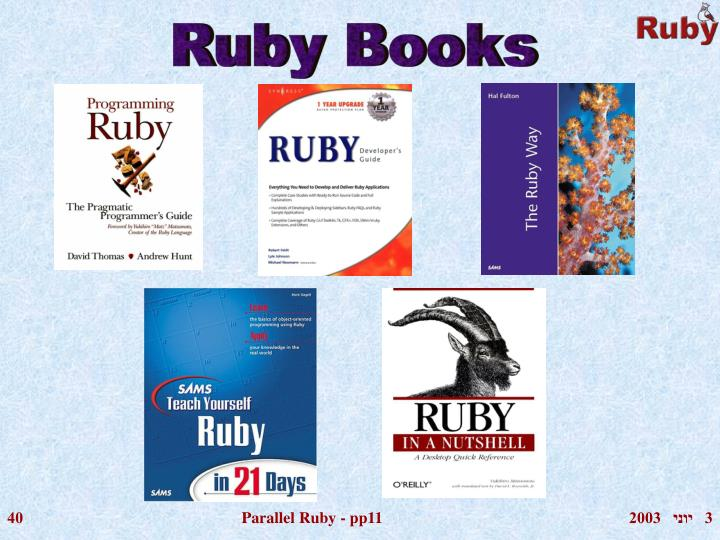 Ruby Books