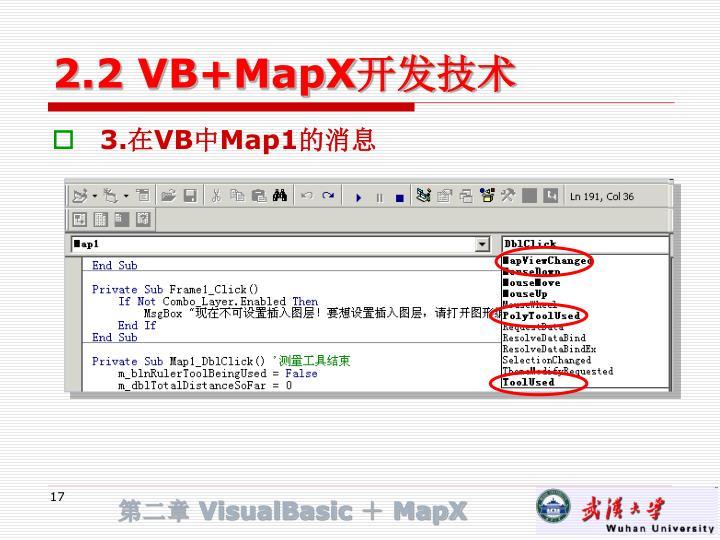 2.2 VB+MapX