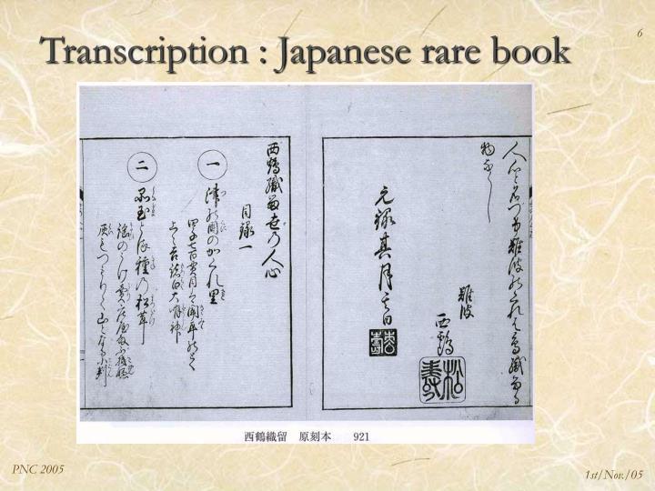 Transcription : Japanese rare book