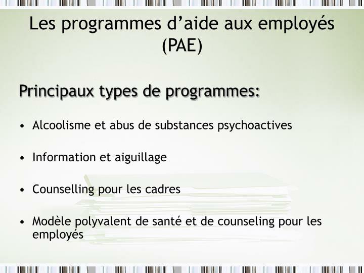Les programmes d'aide aux employés (PAE)