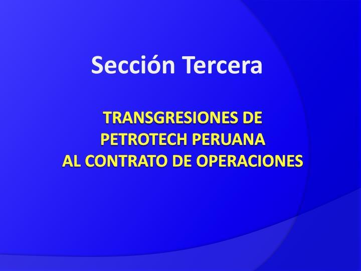 Sección Tercera