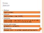 types arrays1