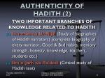 authenticity of hadith 2