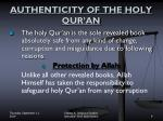 authenticity of the holy qur an