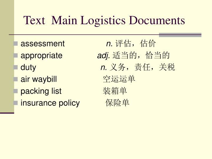Text main logistics documents1