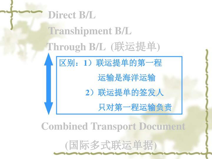 Direct B/L