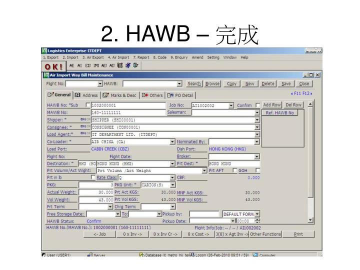 2. HAWB –