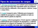 tipos de aeronaves de cargas