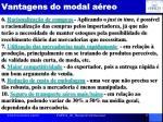 vantagens do modal a reo1