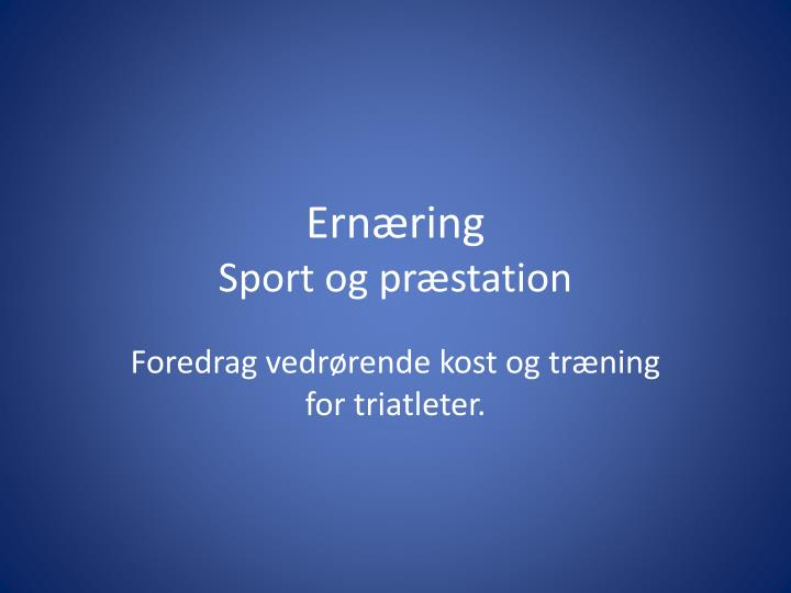 Ern ring sport og pr station