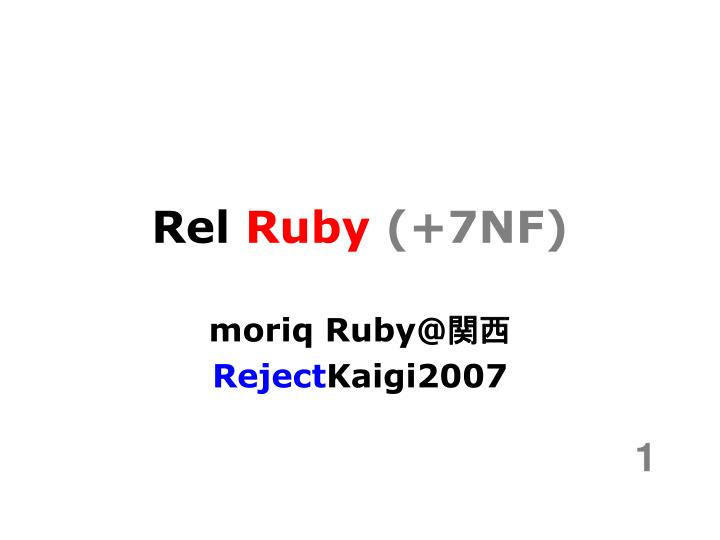 Rel ruby 7nf