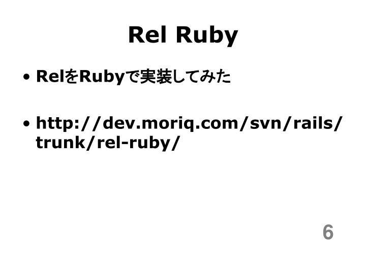 Rel Ruby