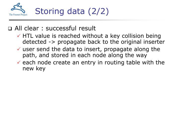 Storing data (2/2)