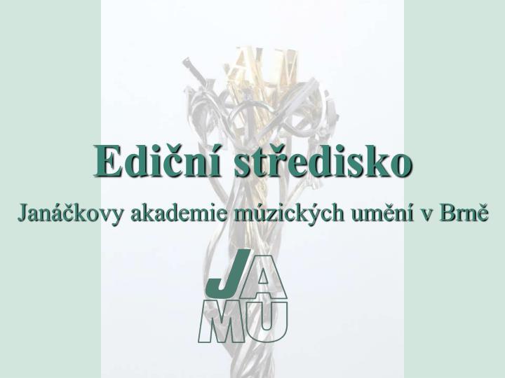 Ediční středisko