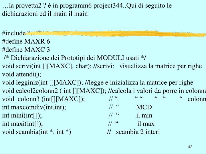 …la provetta2 ? è in programm6 project344..Qui di seguito le dichiarazioni ed il main il main