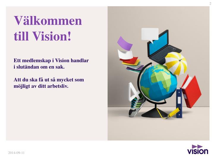 V lkommen till vision