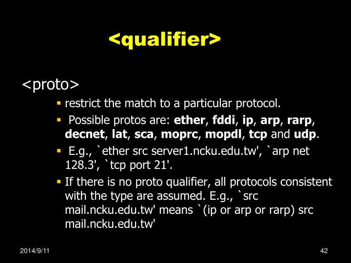 <qualifier>